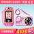 【順豊】女優おもちゃん韓国の人気珠玉の秘密secretjujuの自撮り携帯のスマートフォンの女の子の誕生日プレゼント珠玉自撮り携帯