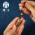 ジャングル豹の手作り純黄銅は禅の小さいペンダントのストラップの自動車の鍵のアクセサリーのクリーエテの鍵の鎖の女性純銅のキーホルダーの意味を知っています。