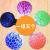 智匯微調整楽ストレ解消ブドウ球発散球クレエテイティティボールエキゾチックな手を使って、おもちゃん大人のプレゼントです。ストレ解消おもちゃん5つ(水晶紫緑橙普通青各一つ)