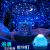 星空灯影视夜灯诞生日プリセット女子生徒が彼女のガールフレンドの妻と娘に赠るバイブレーションと同じデザインの黒科学技术クリエティーイブルーウオ(青黄白三色ライト+回転+リモコン+充電+6パターン)